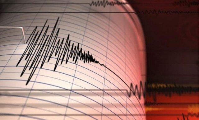 Novi Pazar pogodio još jedan zemljotres